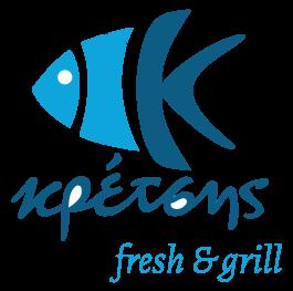 Κρέτσης Fresh and Grill - Ψημένα ψάρια και φρέσκα - Κερατσίνι & Νίκαια